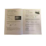 Tränings och tävlingshopprep Instruktionsbok
