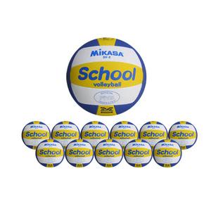 Mikasa VS-2 school  Volleyboll 12 pack