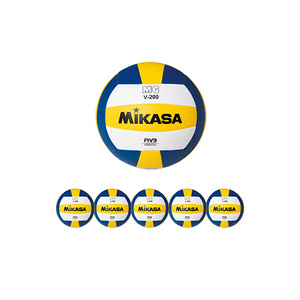 Mikasa MGV 200 Volleyboll 6 pack