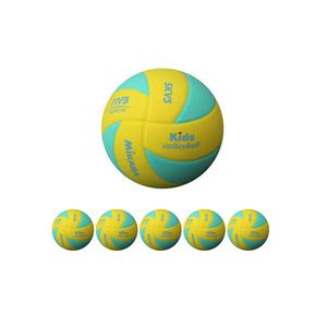 Mikasa SKV 5 Volleyboll 6 pack